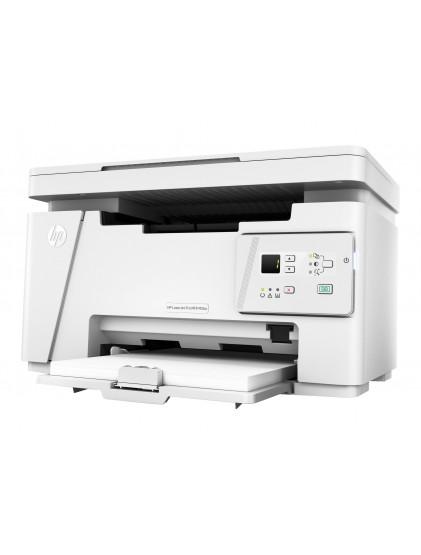 Imprimante multifonction HP LaserJet Pro MFP M26a 3EN1